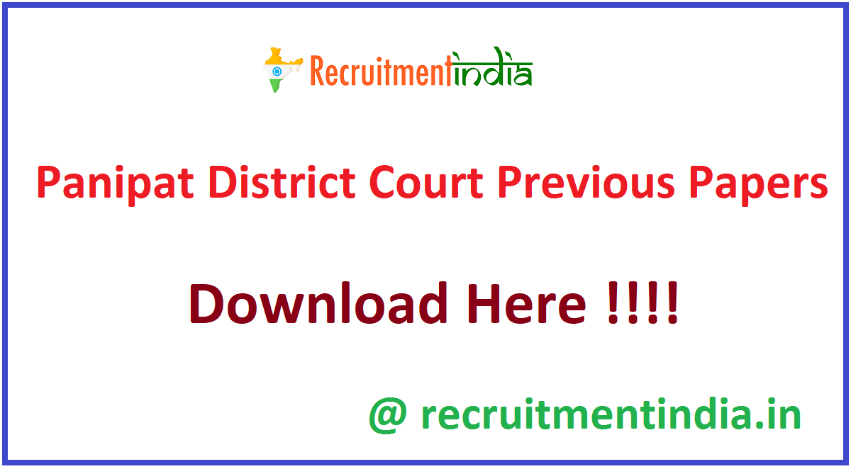 Panipat District Court Previous Papers