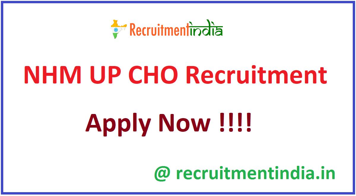 NHM UP CHO Recruitment