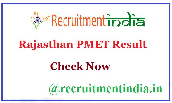 Rajasthan PMET Result