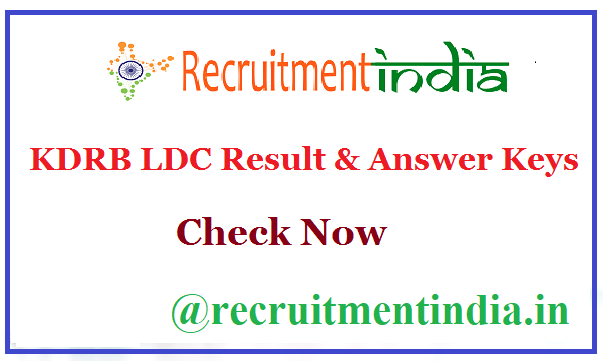 KDRB LDC Result
