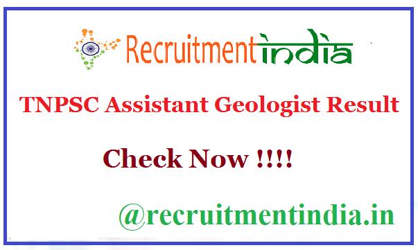 TNPSC Assistant Geologist Result