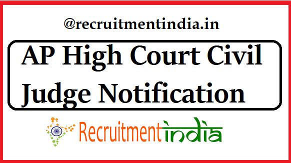 AP High Court Civil Judge Notification