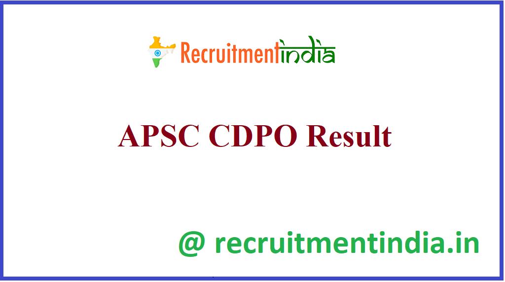APSC CDPO Result