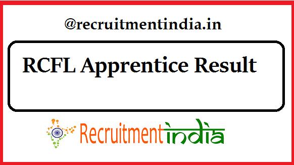 RCFL Apprentice Result