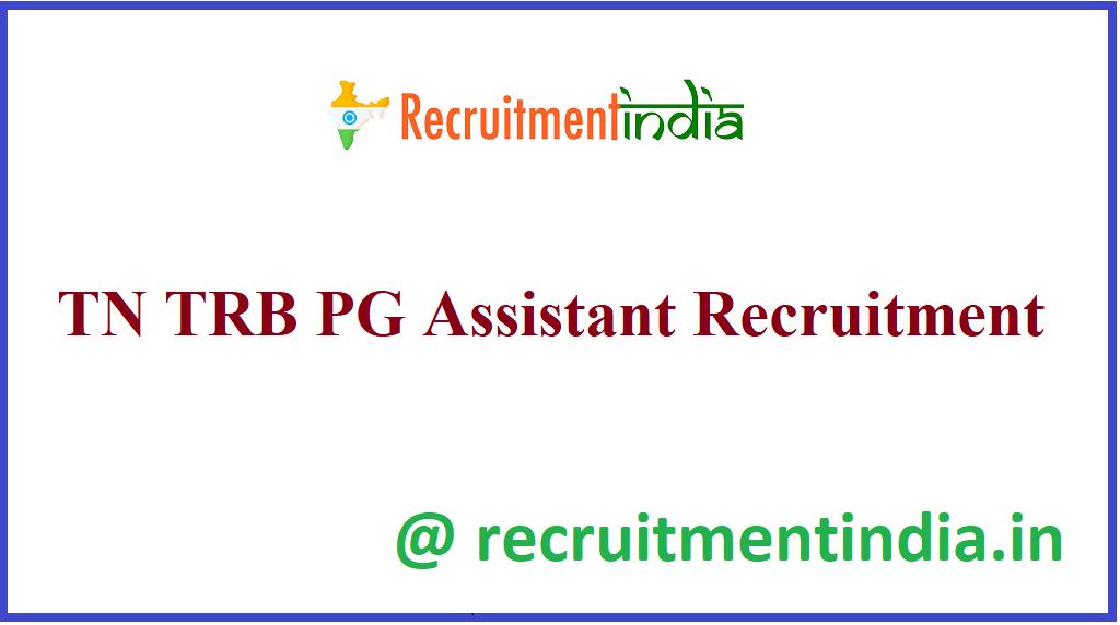 TN TRB PG Assistant Recruitment