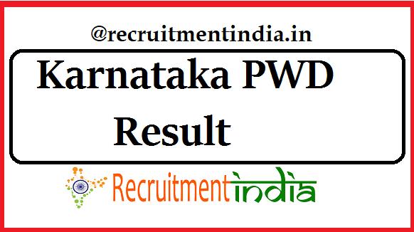 Karnataka PWD Result