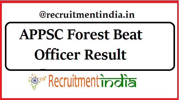 APPSC Forest Beat Officer Result