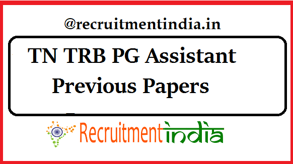 TN TRB PG Assistant Previous Papers