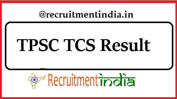 TPSC TCS Result