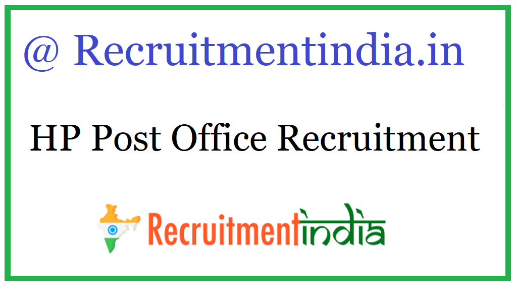 HP Post Office Recruitment