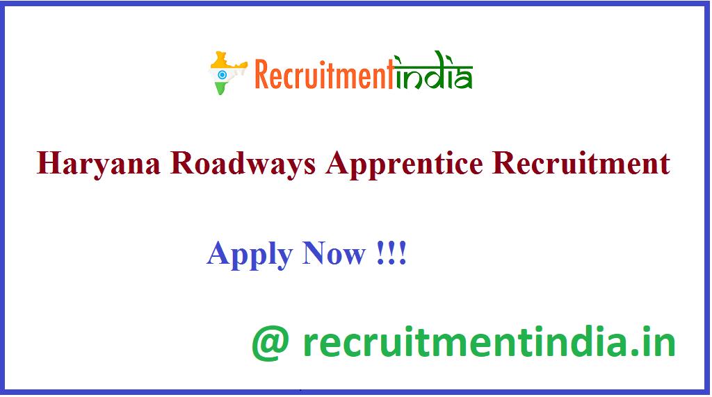 Haryana Roadways Apprentice Recruitment
