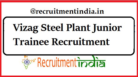 Vizag Steel Plant Junior Trainee Recruitment