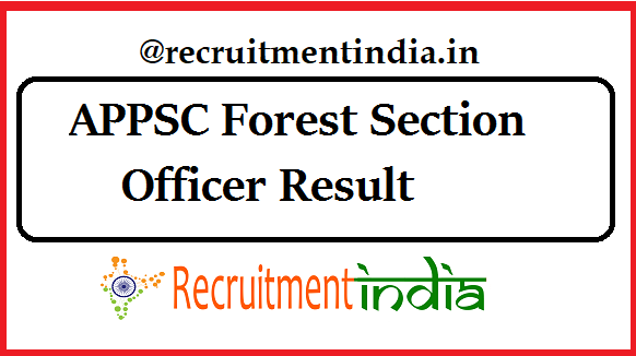 AP Forest Section Officer Result