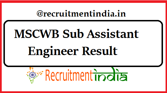 MSCWB Sub Assistant Engineer Result