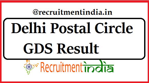 Delhi GDS Result