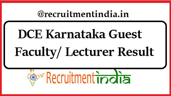 Karnataka Guest Lecturer Result