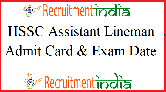 HSSC Assistant Lineman Admit Card