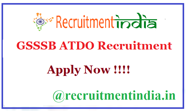 GSSSB ATDO Recruitment