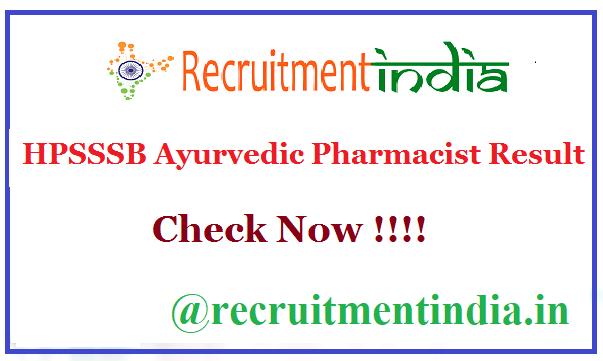 HPSSSB Ayurvedic Pharmacist Result