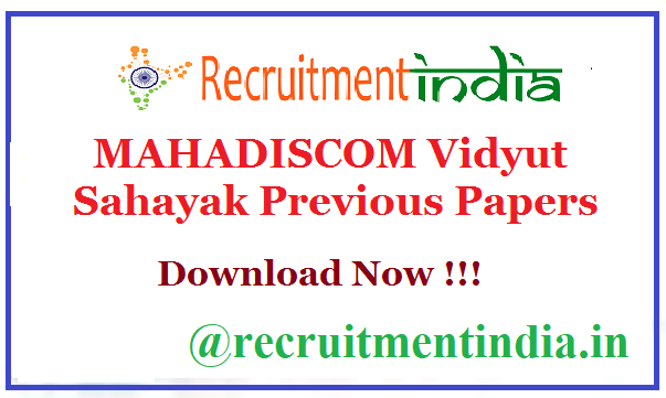 MAHADISCOM Vidyut Sahayak Previous Papers
