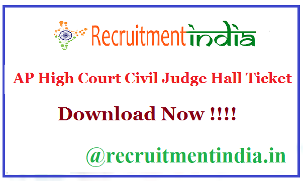 AP High Court Civil Judge Hall Ticket