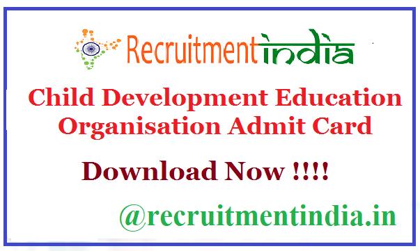 Child Development Education Organisation Admit Card