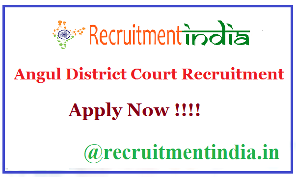 Angul District Court Recruitment