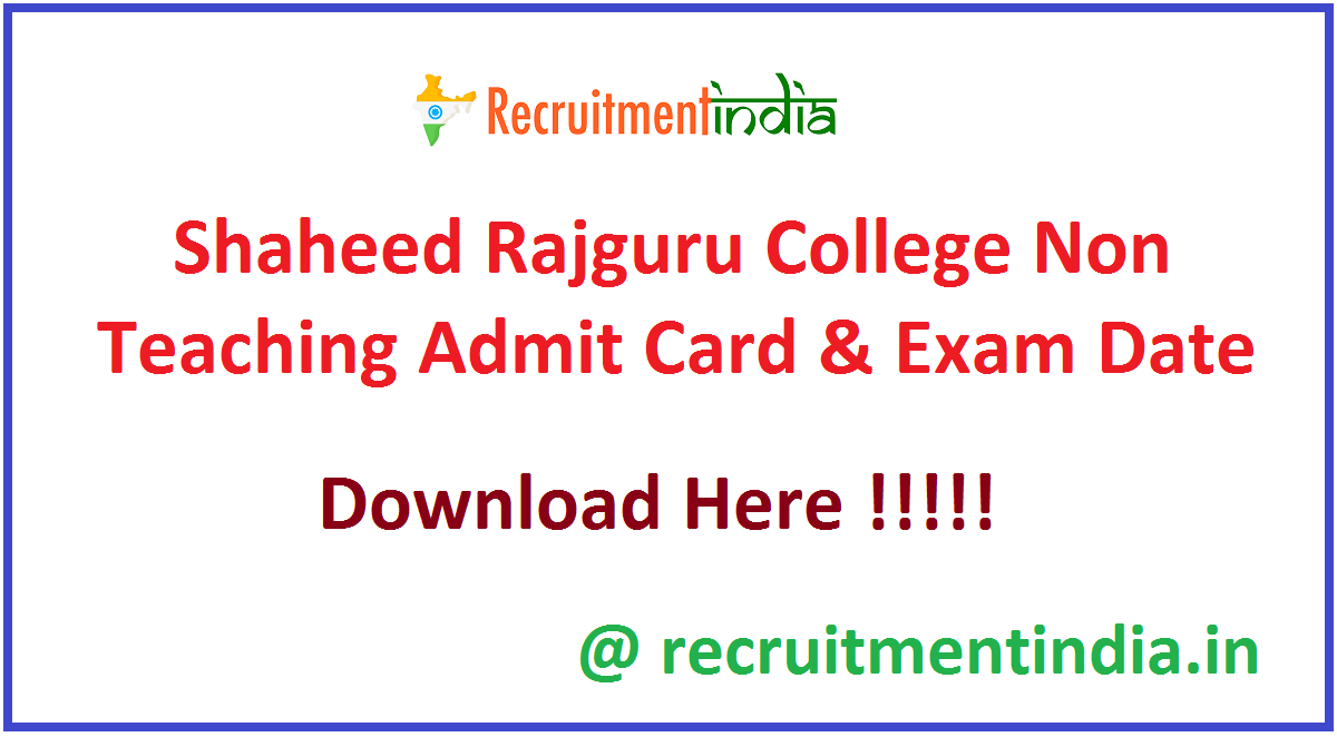 Shaheed Rajguru College Non Teaching Admit Card