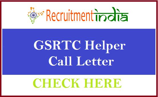 GSRTC Helper Call Letter