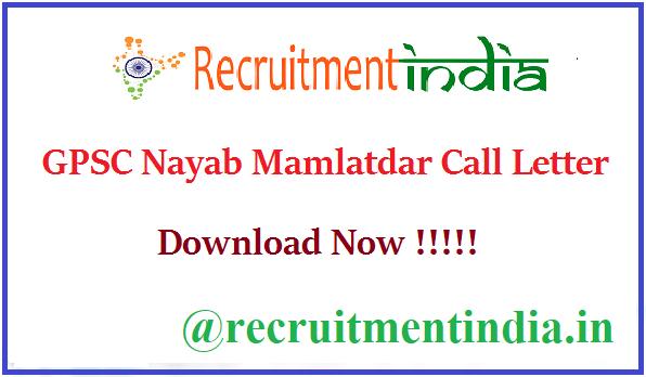 GPSC Nayab Mamlatdar Call Letter