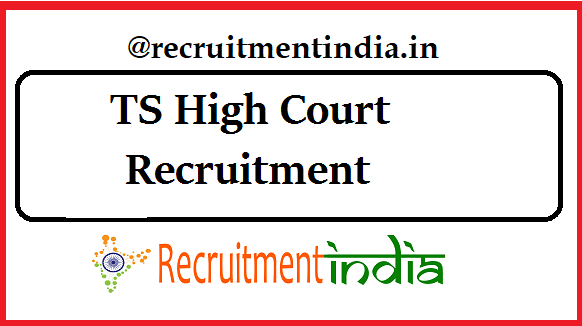 TS High Court Recruitment