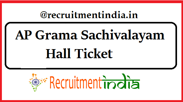 AP Grama Sachivalayam Hall Ticket