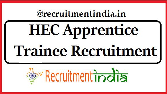 HEC Apprentice Recruitment