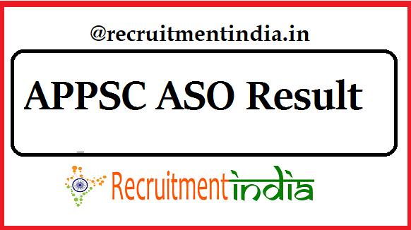 APPSC ASO Result