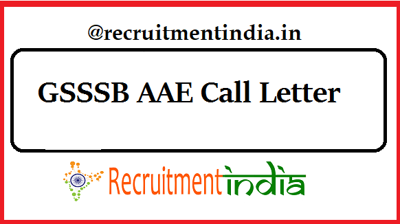 GSSSB AAE Call Letter