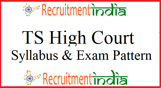 TS High Court Syllabus