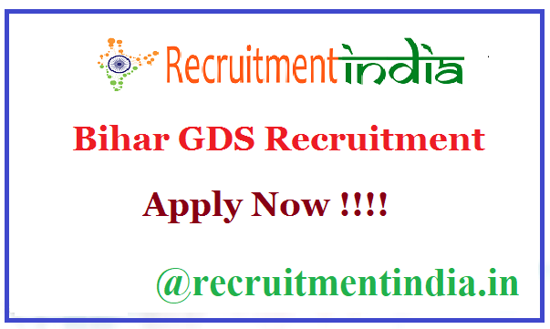Bihar GDS Recruitment