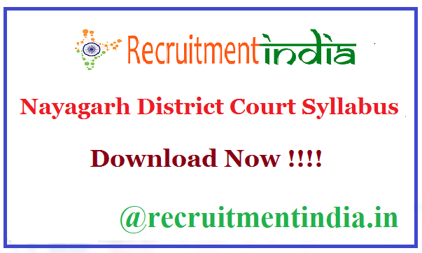 Nayagarh District Court Syllabus