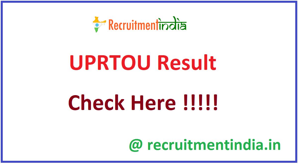 UPRTOU Result