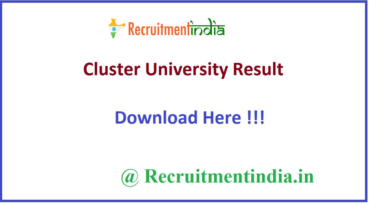 Cluster University Result