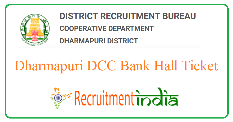 Dharmapuri DCC Bank Hall Ticket