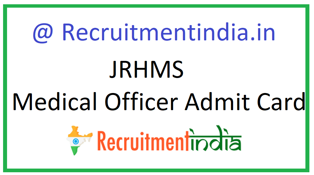Medical Officer, OT Technician, Dental Surgeon, Public Health Manager & Other Posts