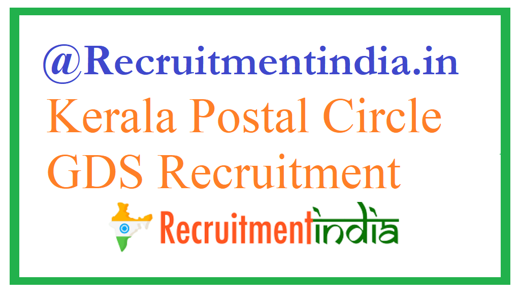 Kerala Postal Circle GDS Recruitment