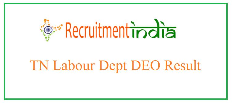 TN Labour Dept DEO Result