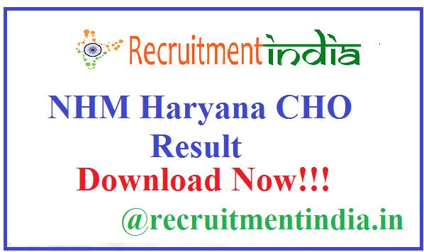NHM Haryana CHO Result