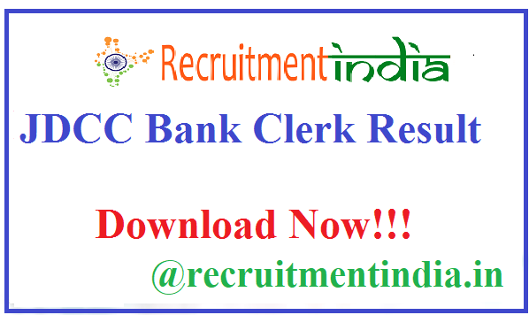 JDCC Bank Clerk Result