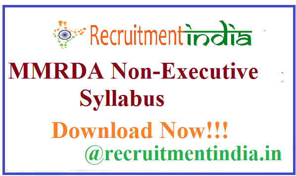 MMRDA Non-Executive Syllabus