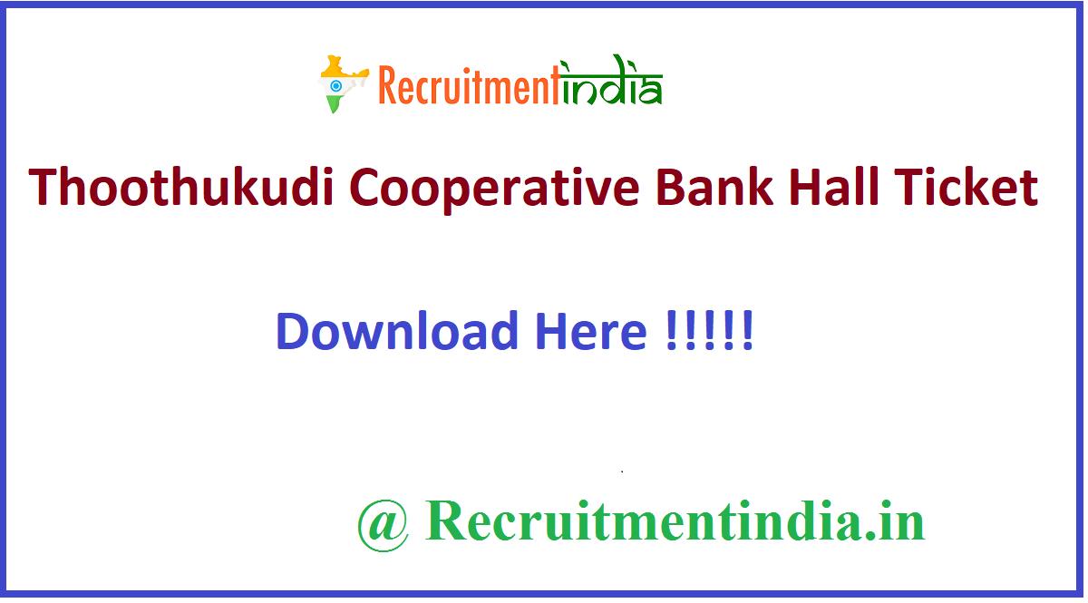 Thoothukudi Cooperative Bank Hall Ticket