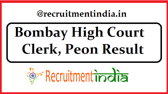 Bombay High Court Clerk Result