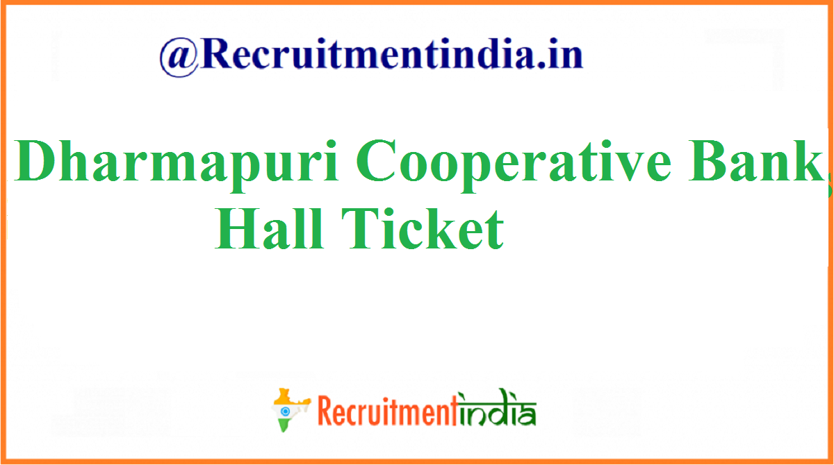 Dharmapuri Cooperative Bank Hall Ticket